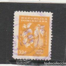 Sellos: REPUBLICA DOMINICANA 1962 - YVERT NRO. 150 PA - USADO - FOTO ESTANDAR. Lote 189714448