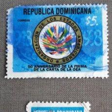 Sellos: REPÚBLICA DOMINICANA, 2 SELLOS USADOS. Lote 190105451