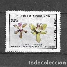 Sellos: REPÚBLICA DOMINICANA,1981,JARDÍN BOTÁNICO NACIONAL,YVERT 396 AÉREO,USADO. Lote 190128338