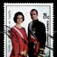 Sellos: REP. DOMINICANA SCOTT: C241-(1976) (CORREO AÉREO) (VISITA DE LOS REYES DE ESPAÑA) USADO. Lote 191931208