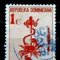Sellos: REP. DOMINICANA SCOTT: RA67-(1974) (IMPUESTO POSTAL) (LIGA DOMINICANA CONTRA EL CÁNCER) USADO. Lote 191932241