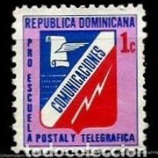 Sellos: REP. DOMINICANA SCOTT: RA78-(1977) (IMPUESTO POSTAL) (ESCUELA POSTAL Y TELEGRÁFICA) USADO. Lote 191932328