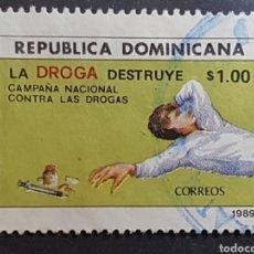 Sellos: REP. DOMINICANA_SELLO USADO_CAMPAÑA ANTIDROGA 1$_YT-DO 1055E AÑO 1989 LOTE 8891. Lote 195060645