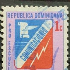 Sellos: REP. DOMINICANA_SELLO USADO_EMBLEMA CORREOS TELEGRAFOS LILA_YT-DO B51F AÑO 1977 LOTE 8907. Lote 195060820