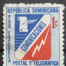 Sellos: REP. DOMINICANA_SELLO USADO_EMBLEMA CORREOS TELEGRAFOS AZUL CLARO_YT-DO S46 AÑO 1972 LOTE 8914. Lote 195060961