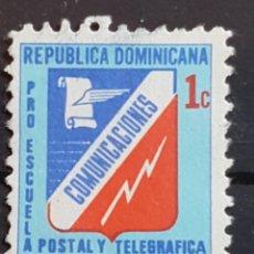 Sellos: REP. DOMINICANA_SELLO USADO_EMBLEMA CORREOS TELEGRAFOS AZUL TURQUESA_MI-DO Z56 AÑO 1973 LOTE 8921. Lote 195061025