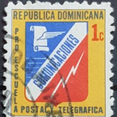 Sellos: REP. DOMINICANA_SELLO USADO_EMBLEMA CORREOS TELEGRAFOS AMARILLO_YT-DO B51D AÑO 1974 LOTE 8938. Lote 195061142