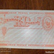 Francobolli: ENTERO POSTAL. REPUBLICA DOMINICANA. TRES CENTAVOS.. Lote 196092307