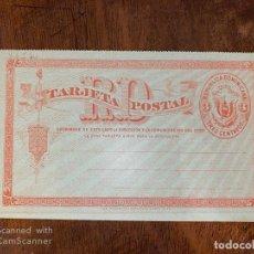 Francobolli: ENTERO POSTAL. REPUBLICA DOMINICANA. TRES CENTAVOS.. Lote 196092501