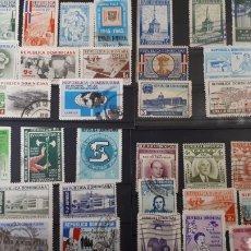 Sellos: SELLOS DE LA REPUBLICA DOMINICANA USADDOS SE ENVIAN EN UNA FICHA Y SOBRE PROTECTOR C316. Lote 197965838