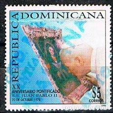 Sellos: REPÚBLICA DOMINICANA Nº 1924, 20 ANIVERSARIO DEL PAPADO DE JUAN PABLO II, USADO. Lote 198313173