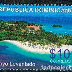 Sellos: REPÚBLICA DOMINICANA Nº 2226, CAYO LEVANTADO, USADO. Lote 198313681