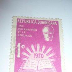 Sellos: SELLO DE LA REPÚBLICA DOMINICANA. Lote 198358438