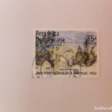 Sellos: REPÚBLICA DOMINICANA SELLO USADO. Lote 199003443