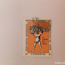 Sellos: REPÚBLICA DOMINICANA SELLO USADO. Lote 199003451
