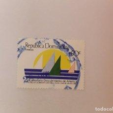 Sellos: REPÚBLICA DOMINICANA SELLO USADO. Lote 199003482