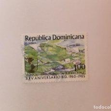 Sellos: REPÚBLICA DOMINICANA SELLO USADO. Lote 199003518