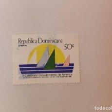 Sellos: REPÚBLICA DOMINICANA SELLO USADO. Lote 199003525