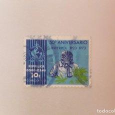 Sellos: REPÚBLICA DOMINICANA SELLO USADO. Lote 199003570