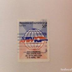 Sellos: REPÚBLICA DOMINICANA SELLO USADO. Lote 199003586