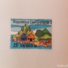 Sellos: REPÚBLICA DOMINICANA SELLO USADO. Lote 199003625