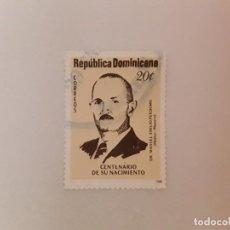 Sellos: REPÚBLICA DOMINICANA SELLO USADO. Lote 199003643