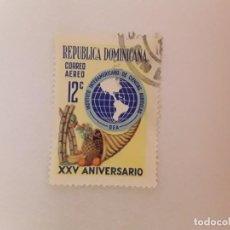 Sellos: REPÚBLICA DOMINICANA SELLO USADO. Lote 199003658