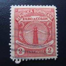 Sellos: REPUBLICA DOMINICANA 1928, SELLO DE SERVICIO YVERT 11. Lote 199759417