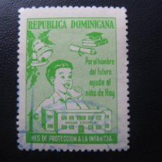 Sellos: REPUBLICA DOMINICANA 1971, PROTECCION DE LA INFANCIA, YVERT 44 BENEFICENCIA. Lote 199761872