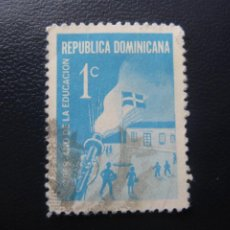 Sellos: REPUBLICA DOMINICANA 1969, AÑO DE LA EDUCACION, YVERT 34 BENEFICENCIA. Lote 199762717