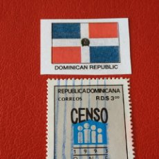 Sellos: REP. DOMINICANA (B) - 1 SELLO CIRCULADO. Lote 201596451