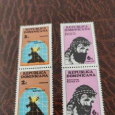 Sellos: SELLOS REPÚBLICA DOMINICANA SEMANA SANTA. Lote 204002641