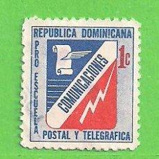 Sellos: REPÚBLICA DOMINICANA - MICHEL Z 56 - EMBLEMA POSTAL Y TELÉGRAFO - PRO ESCUELA. (1973).. Lote 206239207