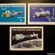 Sellos: REPÚBLICA DOMINICANA YVERT 758/9 + A-275 SERIE CTA NUEVA ***. COOPERACIÓN ESPACIAL URSS USA ESPACIO. Lote 206479968