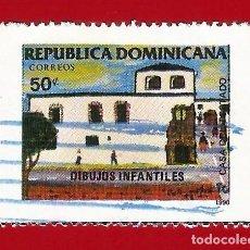Francobolli: REPUBLICA DOMINICANA. 1990. DIBUJOS INFANTILES. Lote 210312613