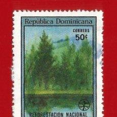 Sellos: REPUBLICA DOMINICANA. 1989. REFORESTACION NACIONAL. Lote 210312896