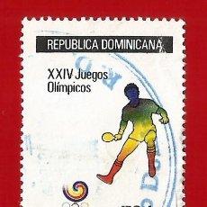 Sellos: REPUBLICA DOMINICANA. 1988. JJ. OO. SEUL. TENIS DE MESA. Lote 210315726