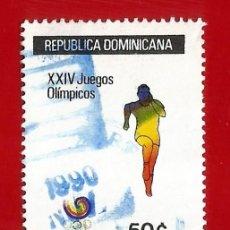 Francobolli: REPUBLICA DOMINICANA. 1988. JJ. OO. SEUL. ATLETISMO CARRERAS. Lote 210315828