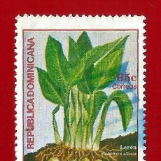 Sellos: REPUBLICA DOMINICANA. 1987. PLANTAS ALIMENTICIAS. LEREN. Lote 210317285
