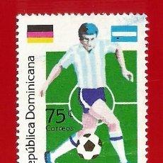 Sellos: REPUBLICA DOMINICANA. 1986. COPA DEL MUNDO DE FUTBOL. MEXICO. Lote 210318135