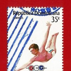 Sellos: REPUBLICA DOMINICANA. 1986. NATACION. SALTO DE TRAMPOLIN. Lote 210318467