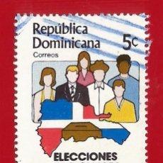 Sellos: REPUBLICA DOMINICANA. 1986. ELECCIONES NACIONALES. Lote 210318783