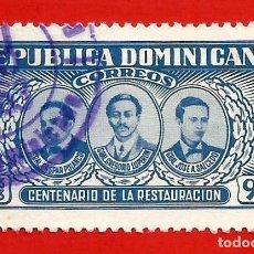 Sellos: REPUBLICA DOMINICANA. 1963. CENTENARIO DE LA RESTAURACION. Lote 210596593