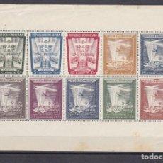 Francobolli: HOJA BLOQUE DE REPUBLICA DOMINICANA DEL AÑO 1952 FARO DE COLON ** NUEVO SIN CHARNELA. Lote 210601692