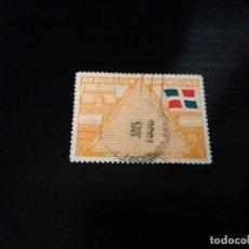 Sellos: SELLO REPUBLICA DOMINICANA, USADO EL DE LA FOTO. VER TODOS MIS SELLOS NUEVOS Y USADOS. Lote 211452050