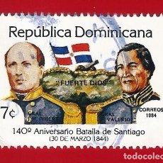 Sellos: REPUBLICA DOMINICANA. 1984. BATALLA DE SANTIAGO. Lote 211503351