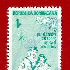 Sellos: REPUBLICA DOMINICANA. 1983. PROTECCION A LA INFANCIA. Lote 211503706