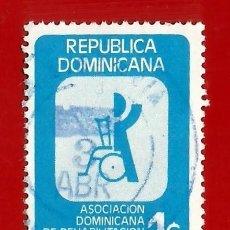 Sellos: REPUBLICA DOMINICANA. 1983. AYUDA AL DISCAPACITADO. Lote 211503796