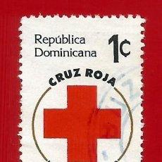 Sellos: REPUBLICA DOMINICANA. 1983. CRUZ ROJA. Lote 211503866