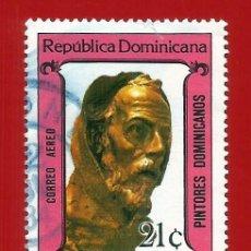 Sellos: REPUBLICA DOMINICANA. 1983. PINTORES DOMINICANOS. SAN FRANCISCO. Lote 211504330